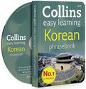 Collins Easy Learning Korean Phrasebook [With CD