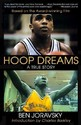 Hoop Dreams: True Story of Hardship and Triumph,