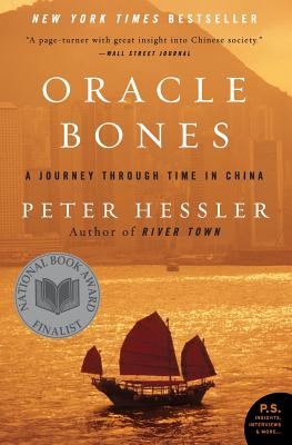 Oracle Bones: A Journey Through Time in